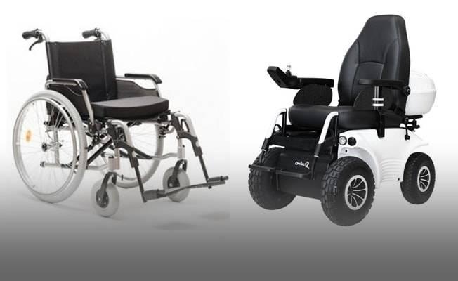 Akülü Tekerlekli Sandalye Bağışı Yapan Kurumlar