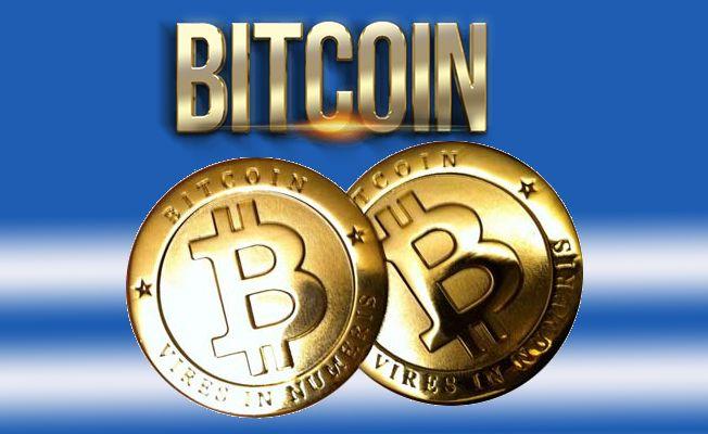 Bitcoin nasıl alınır? Detaylı anlatım