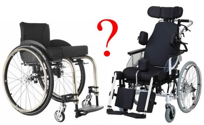 Tekerlekli Sandalye Modelleri